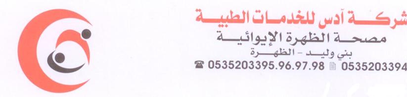 10494388_1452902128295073_5234096159143528883_o