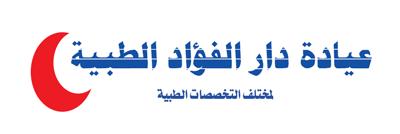 Dar-Alfouad
