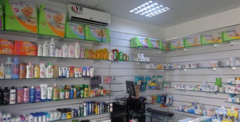 sakina pharma