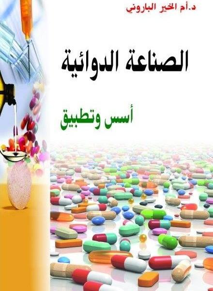 uam alkhir
