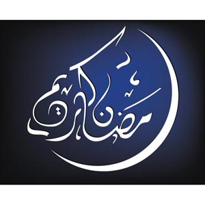 01-Vector-ramadan-calligraphy-graphics
