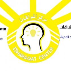 Eshraqat-logo1