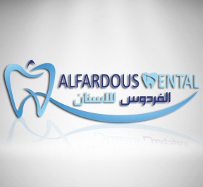 alfardous dental