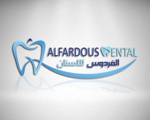 alfardous dental