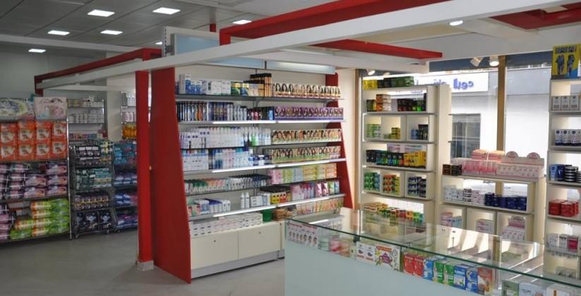 royal pharma4