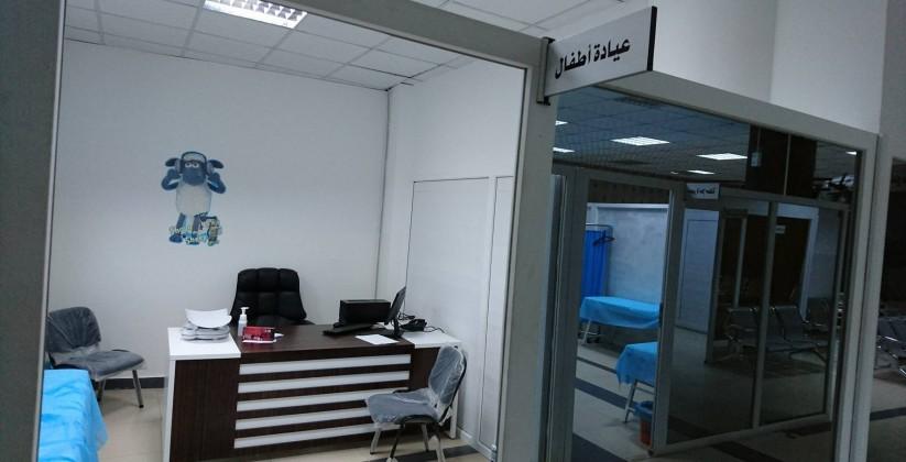 مركز الفرناج الطبي التخصصي
