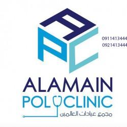 alamain polyclinic